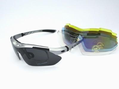 lunette oakley avec correction lunettes de soleil oakley lunettes oakley fr avis. Black Bedroom Furniture Sets. Home Design Ideas