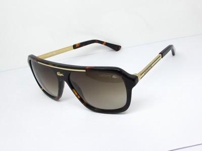 lunettes de soleil versace femme lunettes de soleil lacoste montreal lunettes de soleil lacoste. Black Bedroom Furniture Sets. Home Design Ideas