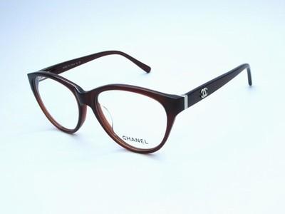 25EUR, lunette chanel 2013,lunettes de soleil chanel femme 2013,lunette  chanel 4201 c9fd680f9d02