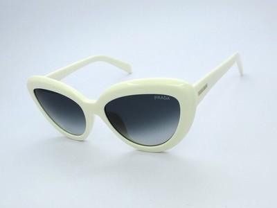 18adda1078f829 25EUR, lunettes de soleil prada homme 2010,lunette solaire prada homme 2013,lunette  prada milano