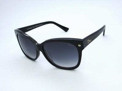 7f87923a2a4703 lunettes dior homme solaire,lunette de soleil dior 2012 homme,lunettes vue  dior marquise